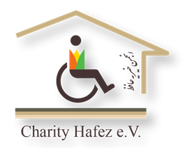 Charity Hafez